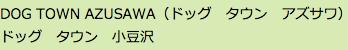 スクリーンショット 2014-12-02 15.55.25