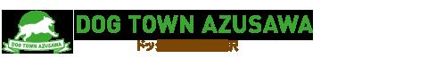 DOG TOWN AZUSAWA
